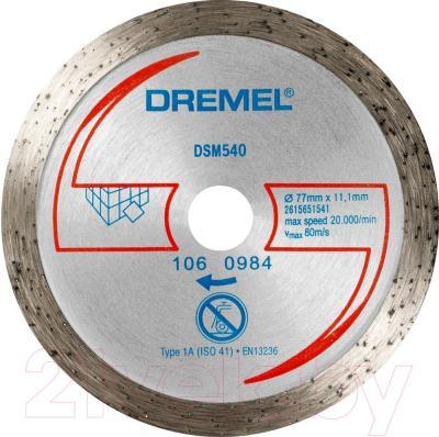 Алмазный диск Dremel 2.615.S54.0JA - общий вид