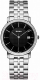 Часы мужские наручные Doxa New Royal Gent 221.10.101.10 -