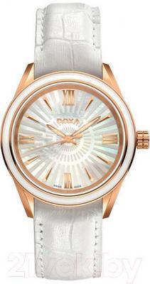 Часы женские наручные Doxa Trofeo Lady 3 Hands 272.95.012.07 - общий вид