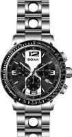 Часы мужские наручные Doxa Trofeo Sport 285.10.263.10 -