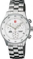 Часы мужские наручные Swiss Military by Chrono SM30052.02 -