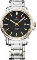 Часы мужские наручные Swiss Military by Chrono SM34039.04 -