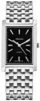Часы мужские наручные Adriatica A1252.5114Q -