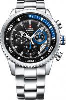 Часы мужские наручные Swiss Military by Chrono SM34042.04 -