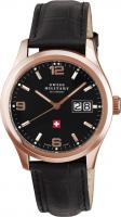 Часы мужские наручные Swiss Military by Chrono SM34004.10 -