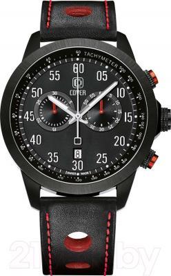 Часы мужские наручные Cover CO175.03