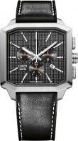 Часы мужские наручные Cover CO152.03 -