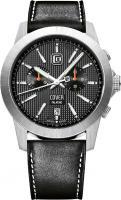 Часы мужские наручные Cover CO155.03 -