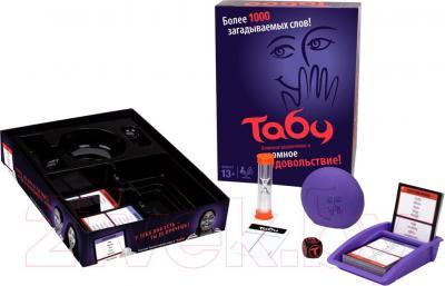 Настольная игра Hasbro Табу / Taboo - комплектация