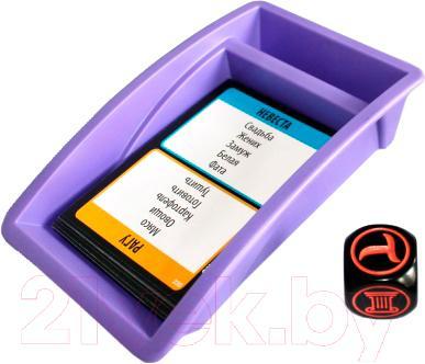 Настольная игра Hasbro Табу / Taboo - лоток для карт