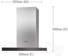 Вытяжка Т-образная Samsung HDC6A90UX/EUR - габаритные размеры