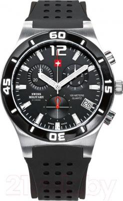 Часы мужские наручные Swiss Military by Chrono SM34015.05