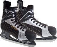 Коньки хоккейные Tukzar TZ 216C (размер 42) -