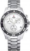 Часы мужские наручные Swiss Military by Chrono SM34036.02 -