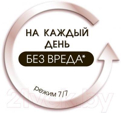Выпрямитель для волос Rowenta SF7420D0 - бережный режим