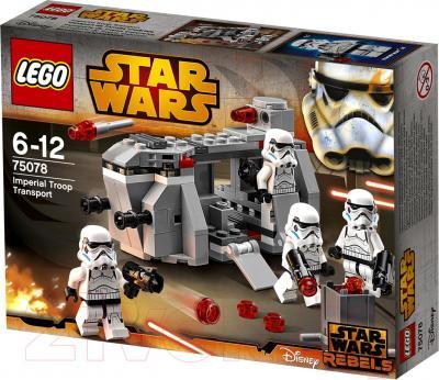 Конструктор Lego Star Wars Транспорт Имперских Войск (75078) - упаковка