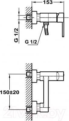 Смеситель Teka Aura Black 50231020N - технический чертеж