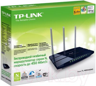 Беспроводной маршрутизатор TP-Link TL-WR1045ND - упаковка