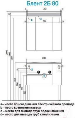 Шкаф с зеркалом для ванной Акватон Блент 80 (1A161002BL010)