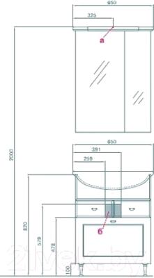 Шкаф с зеркалом для ванной Акватон Норма 65 (1A002102NO010)