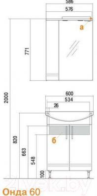 Шкаф с зеркалом для ванной Акватон Онда 60 (1A009802ON01R)