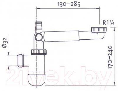 Сифон для умывальника Акватон Perloc 300 (1A175905XX000) - габаритные размеры