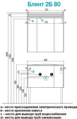 Тумба под умывальник Акватон Блент 2Б 80 (1A160901BL010)