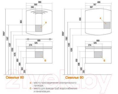 Тумба под умывальник Акватон Севилья 80 (1A126301SEG30)