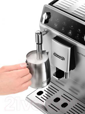 Кофемашина DeLonghi Autentica ETAM 29.510.SB - вспениватель молока
