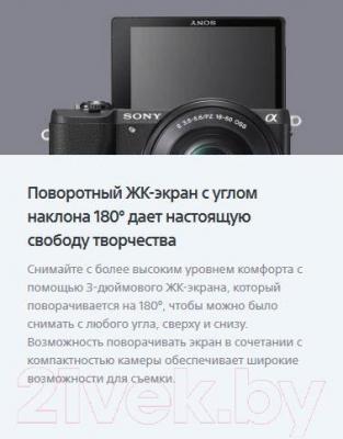 Беззеркальный фотоаппарат Sony ILC-E5100LW