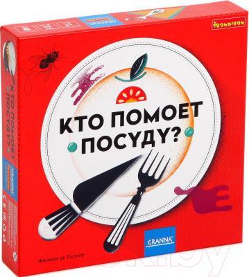 Настольная игра Bondibon Кто помоет посуду? - общий вид