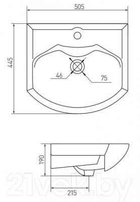 Умывальник накладной Акватон Smile 50 (1WH207781) - технический чертеж