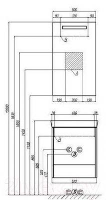 Умывальник Акватон Дрея М50 (1AX144WBXX000) - габаритные размеры