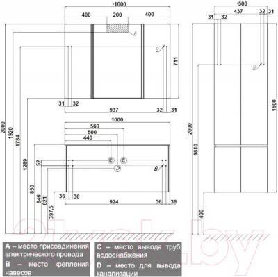 Умывальник Акватон Ондина 100Д (1A709331OD010) - схема
