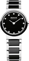 Часы женские наручные Bering 10725-742 -