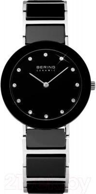 Часы женские наручные Bering 11429-742