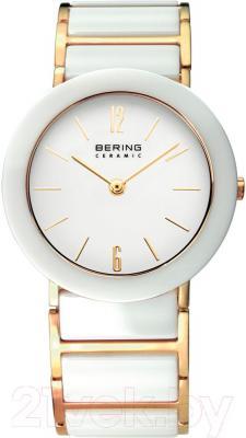 Часы женские наручные Bering 11435-759
