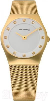 Часы женские наручные Bering 11927-334