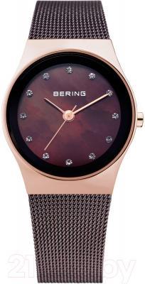 Часы женские наручные Bering 12927-262