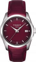 Часы женские наручные Tissot T035.210.16.371.00 -