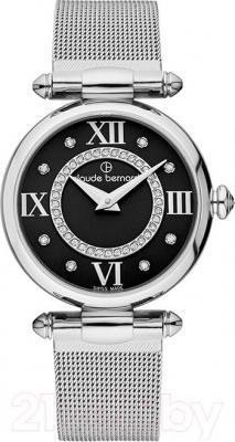 Часы женские наручные Claude Bernard 20500-3-NPN1