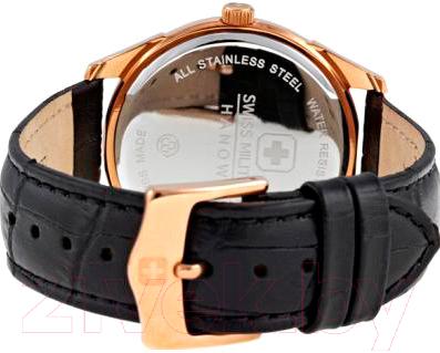 Часы мужские наручные Swiss Military Hanowa 06-4157.09.007