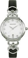 Часы женские наручные Romanson RN2622LWWH -