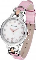 Часы женские наручные Romanson RN2622LJWH -