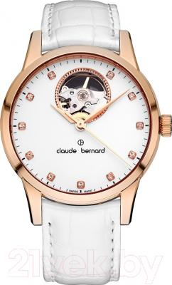 Часы женские наручные Claude Bernard 85017-37R-APR