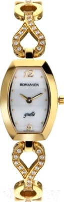 Часы женские наручные Romanson RM9238QLCWH