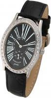 Часы женские наручные Romanson RL8216QLWBK -