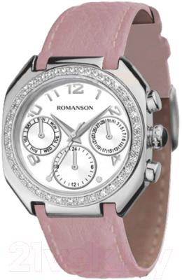 Часы мужские наручные Romanson RL1208BLWWH