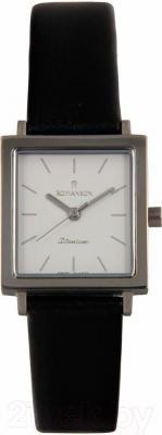 Часы женские наручные Romanson DL2133LWWH