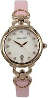 Часы женские наручные Romanson RN2622LRWH -